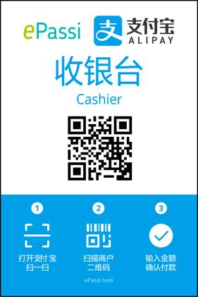 ePassi Cashier